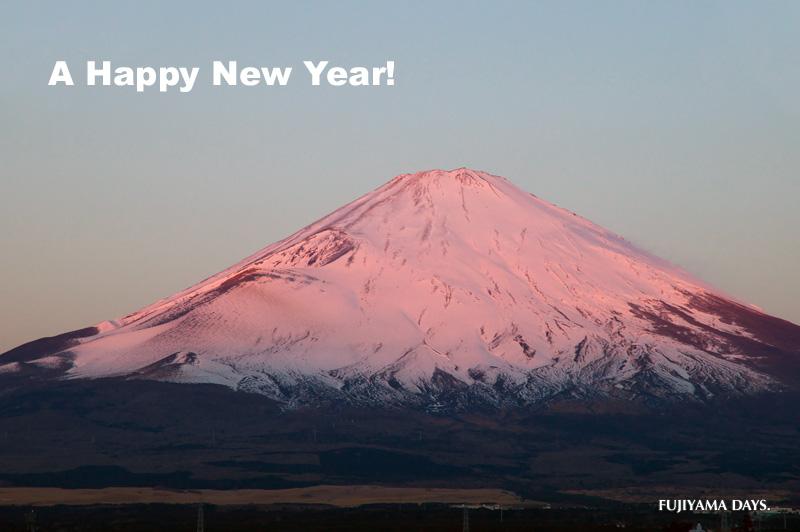 2013元旦の紅富士