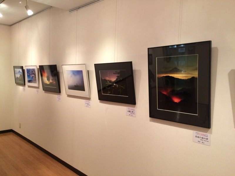 「富士山の日」フォト写芯樹2015写真展開催
